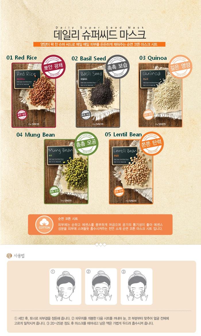 Kết quả hình ảnh cho The Saem Daily Super Seed Mask Sheet