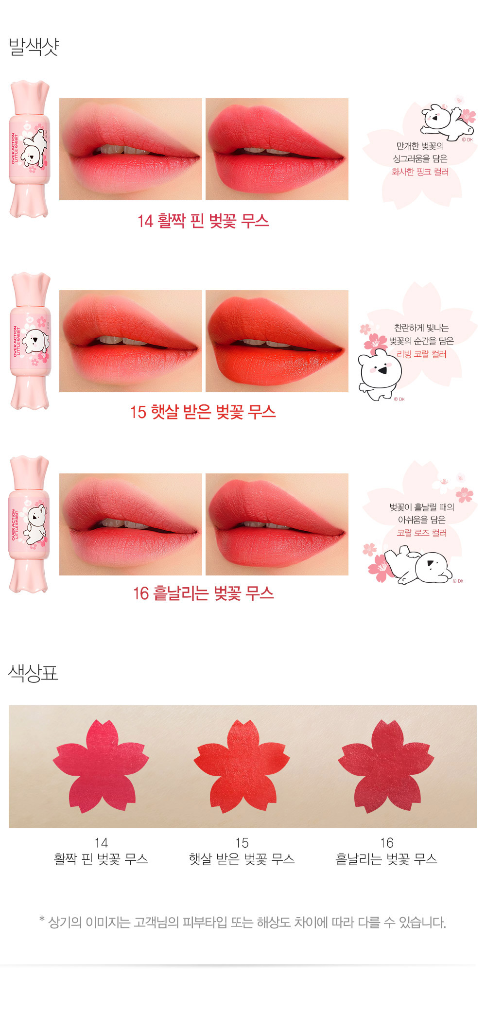 New Saemmul Mousse Candy Tint 8g Korea Cosmetic the Saem Reasonable