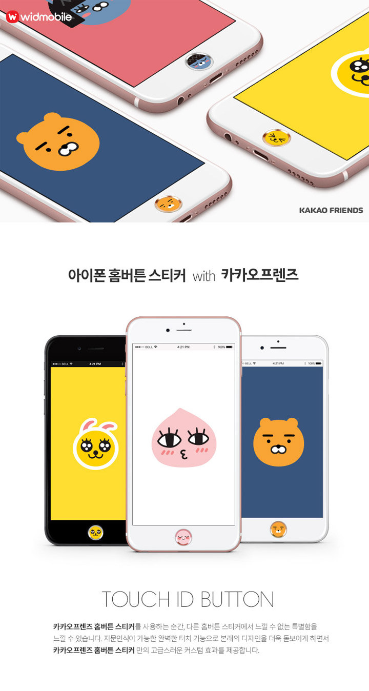 Finding a KakaoTalk Related Facebook Page