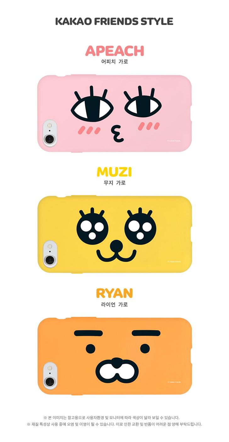 [ KAKAO FRIENDS ] KAKAO Full Face Soft Jelly PHONE CASE