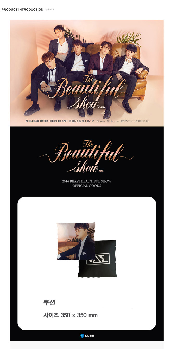 606393175b4 Index of  shop298397 official goods beast