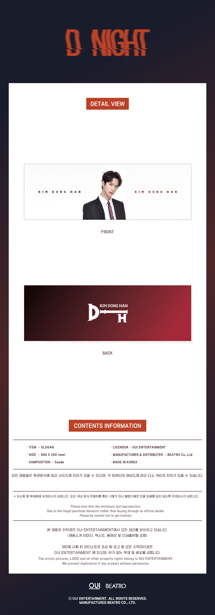 KIM DONGHAN Official Goods - SLOGAN