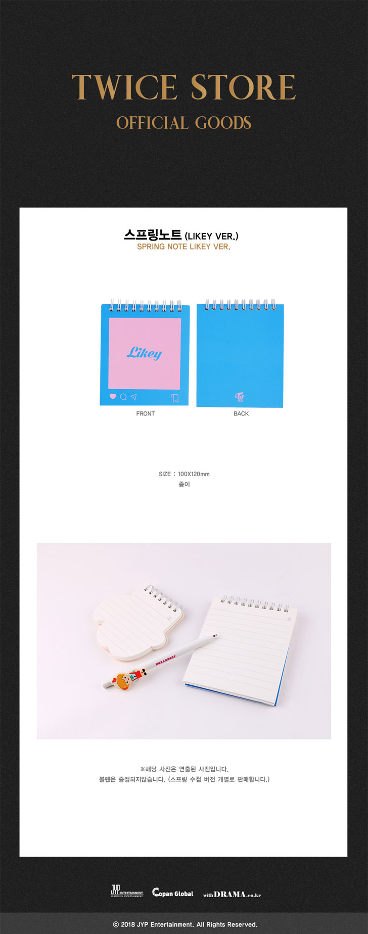 TWICE - Spring Note LIKEY VER  (Blue)