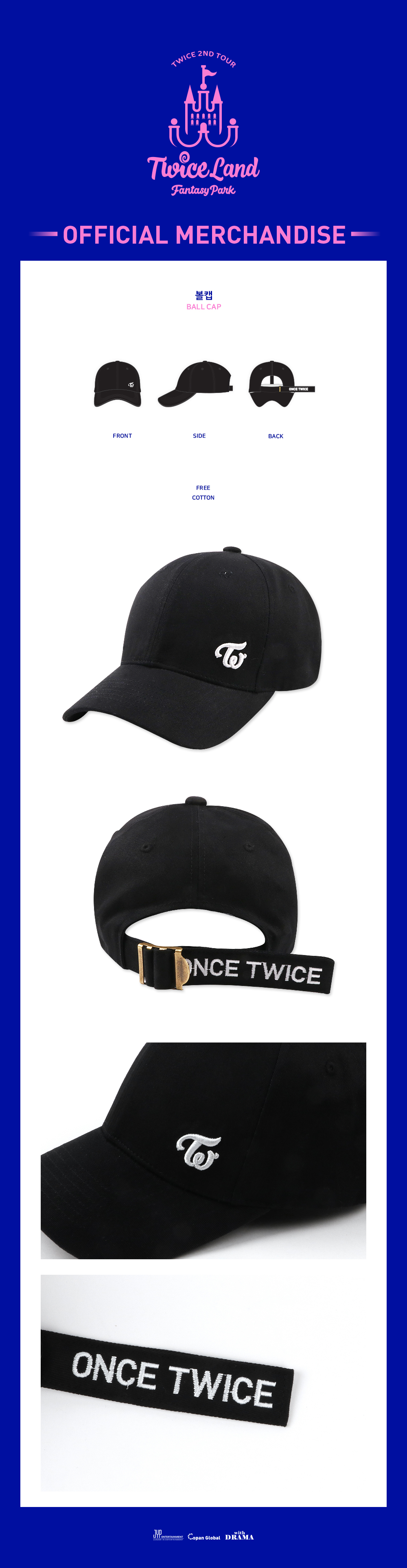 Index of /shop298397/official goods/twice