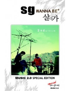 Sg Wannabe Second Album Music 2.0 Special Edition(2CD)