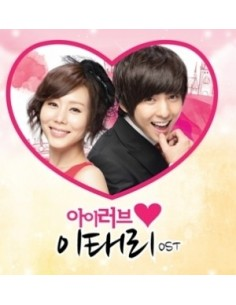 TvN Drama I LOVE ITALY - O.S.T CD (Super Junior : Ki Bum