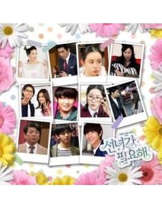 KBS DRAMA NEED TAOIST FAIRY - O.S.T (KBS SITCOM) CD