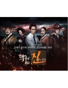 MBC DRAMA Dr. Jin OST O.S.T - CD