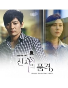 SBS DRAMA The dignity of a gentleman O.S.T PART 2 CD + Poster
