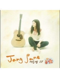 Jang Jane Summer Night  CD