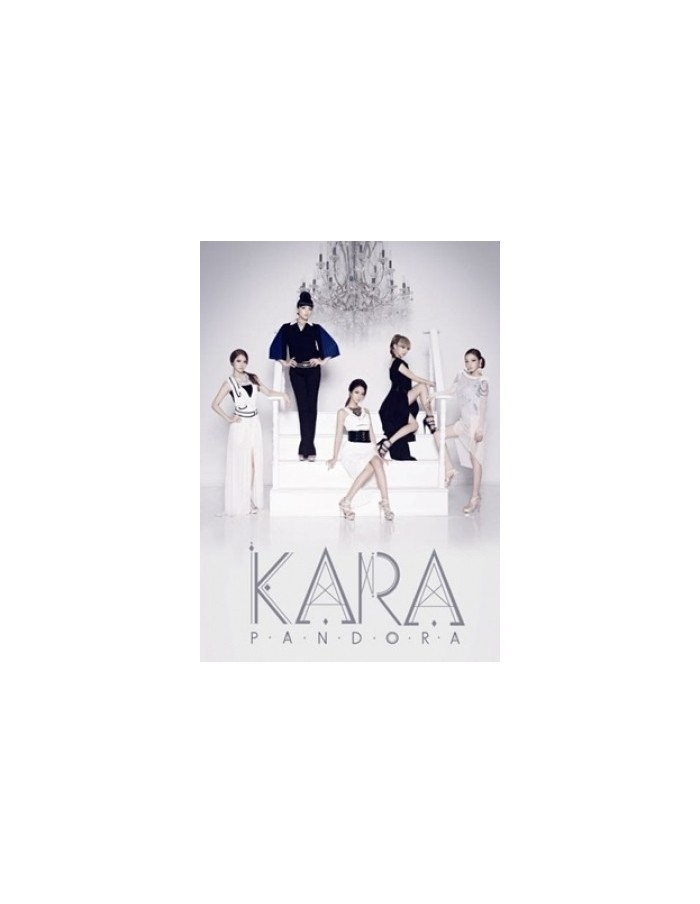 KARA 5th Mini Album  PANDORA CD + Poster