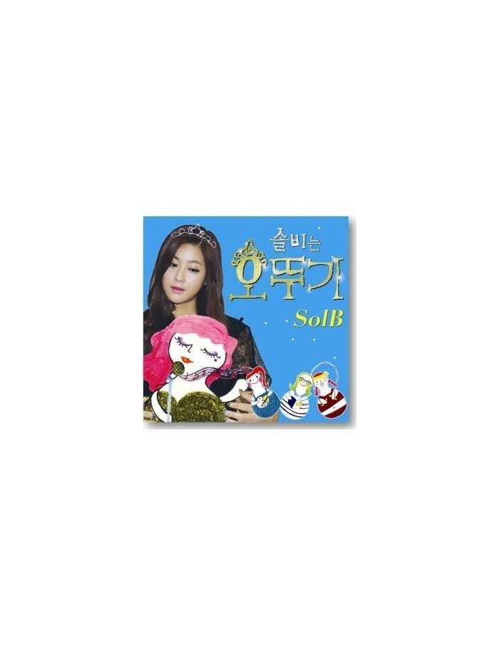 SOLB - SOLB IS OTTOGI  CD
