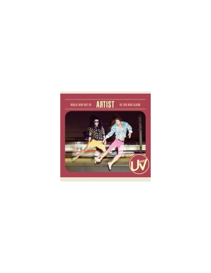UV 2nd Mini Album - ARTIST CD