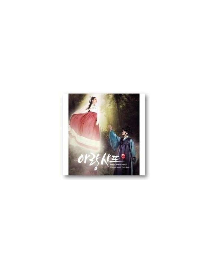 MBC DRAMA ARANGSATTOJEON - O.S.T PART.2 CD + Poster