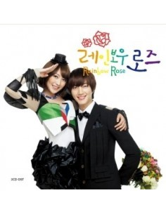 Ranibow Rose OST O.S.T CD