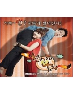 1000Th Man THE THOUSAND MAN OST O.S.T CD
