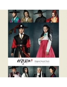 MBC DRAMA ARANGSATTOJEON - O.S.T PART.1 CD
