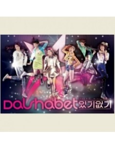Dal★shabet 5th Mini Album - 있기 없기 CD + Poster