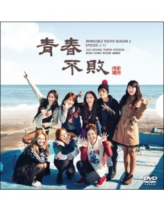 Invincible Youth SEASON 2 - DVD [Pre-Order]