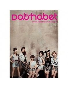 DalShabet Special Photobook -Limited Edition
