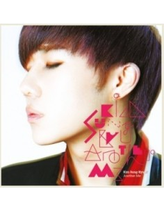 INFINITE Kim Sung Kyu 1st Mini Album - Another me CD