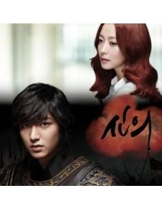 신의 Lee Min Ho Drama OST O.S.T CD