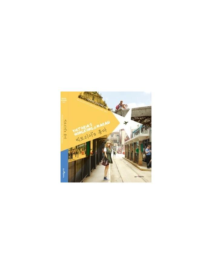 FX F(x) Victoria's Hongkong & Macau - Book