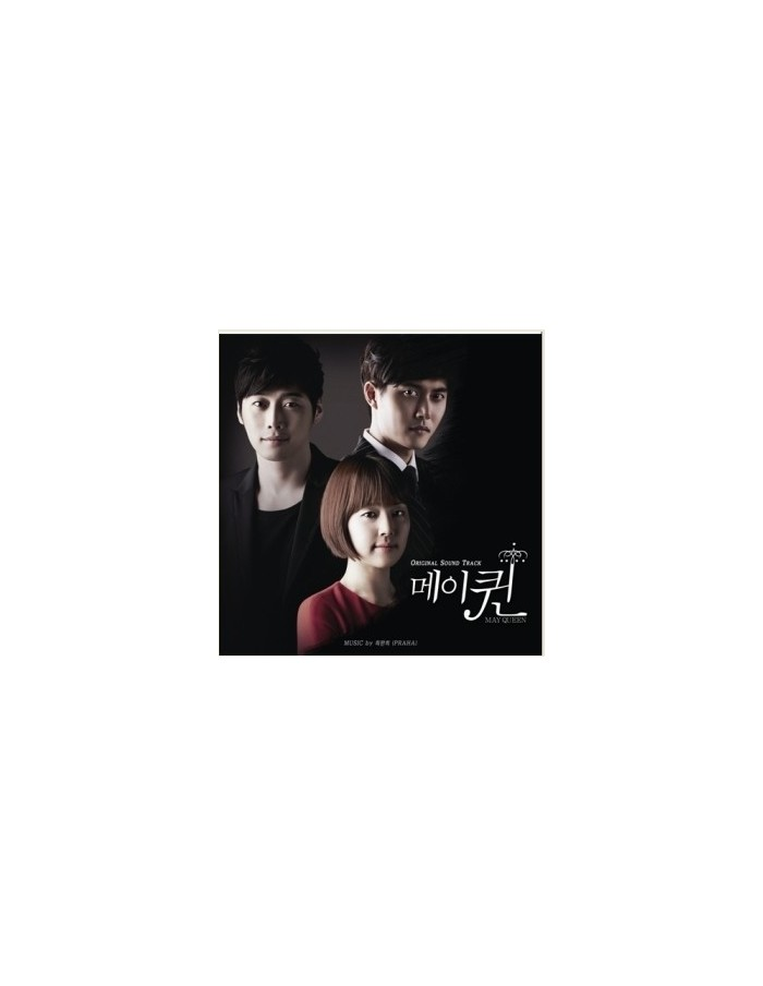 May Queen : MBC Drama O.S.T ost CD