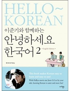 Hello Korean Vol. 2 Learn With Lee Jun Ki English Ver