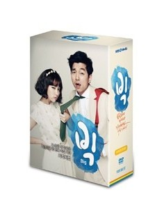 DRAMA  BIG Premium DVD SET -9DISC + Photobook
