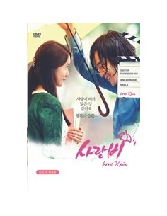 DRAMA LOVE RAIN DVD SET -7DISC + Photobook