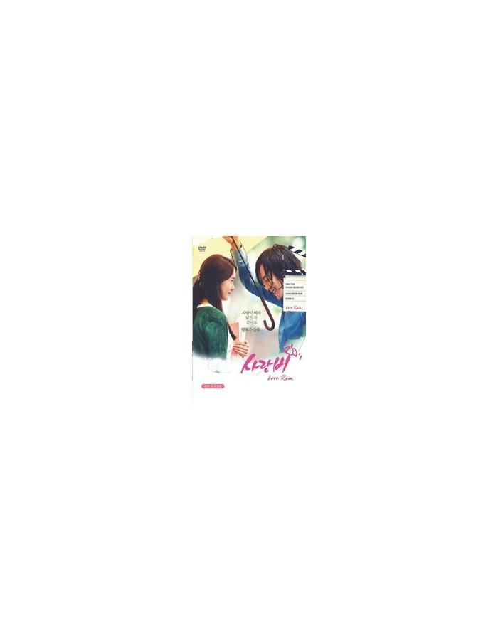 DRAMA LOVE RAIN DVD SET -7DISC + Photobook
