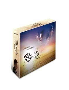DRAMA Man of the Equator DVD SET -11DISC