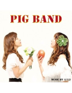 PIG BAND - PROGRESSIVE IN GROOVE CD