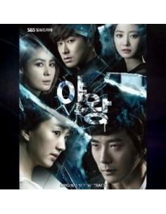 SBS Drama 야왕 Yawang O.S.T Album
