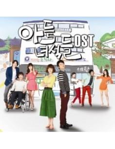 MBC Drama 아들녀석들 Sons O.S.T Album
