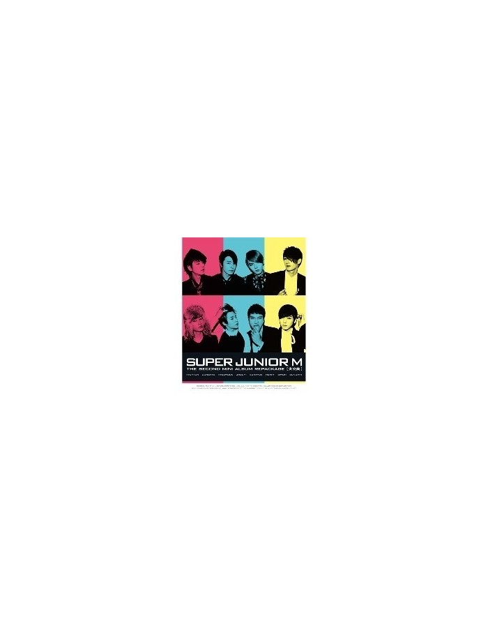Super Junior M 2nd Mini Album 太完美 Repackage CD + DVD