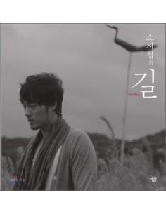 Korea Drama Star So Ji Sub Book - Road
