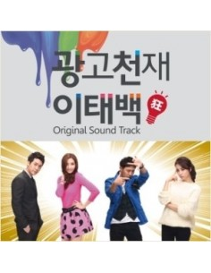 KBS Drama AD Genius Lee Tae Baek OST O.S.T CD