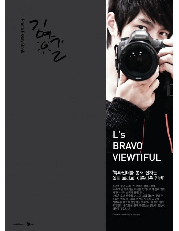 INFINITE L - L's Bravo Viewtiful Photobook
