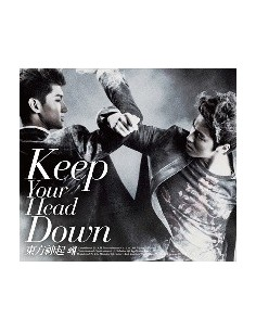 TVXQ Keep your head down Normal Version