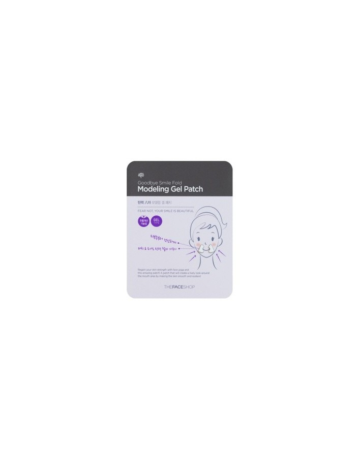 [Thefaceshop] Face Modeling Patch Good Bye Laugh Lines