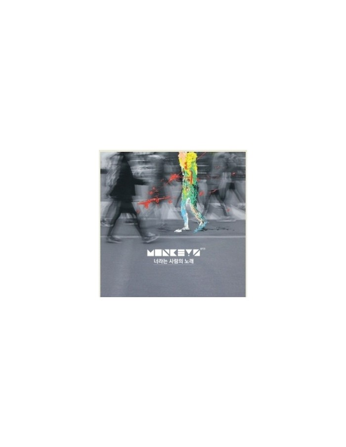 MONKEYZ 1st Album Vol 1 - 너라는 사람의 노래 CD