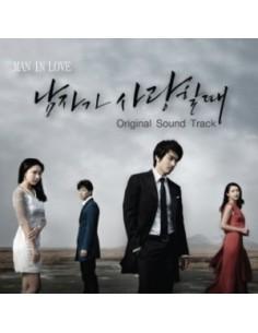 MBC Drama Man in Love OST O.S.T CD