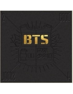방탄소년단 BTS Single Album - 2 COOL 4 SKOOL CD