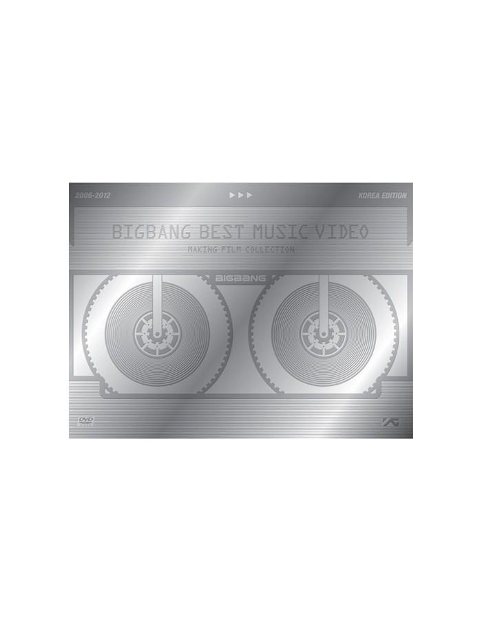 BIGBANG BEST M/V MAKING FILM COLLECTION 2006~2012 - KOREA EDITION DVD