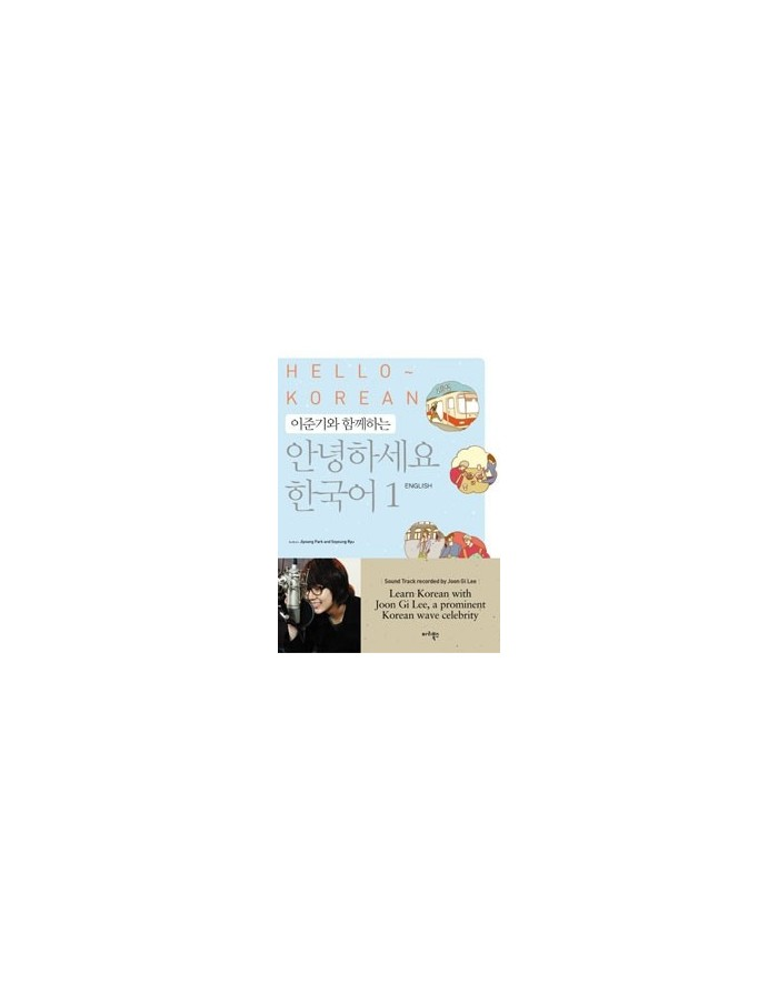Hello Korean Vol. 1 Learn With Lee Jun Ki Chinese  Ver