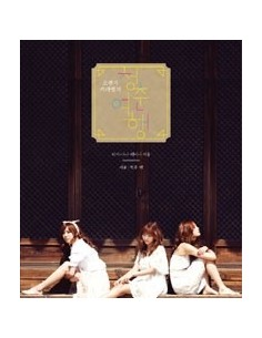 Orange Caramel Photo Essay Book - Youth Journey