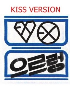 EXO First Album Vol 1 - XOXO (KISS Ver) REPACKAGE CD + Poster