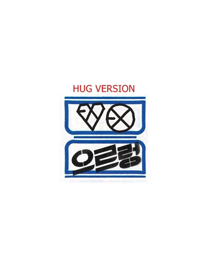 EXO First Album Vol 1 - XOXO (HUG Ver) REPACKAGE CD + Poster